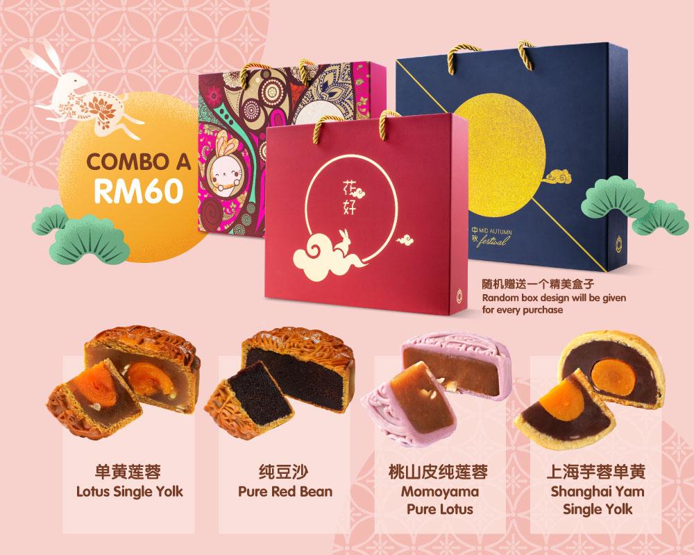 Tai Thong Mooncake Combo